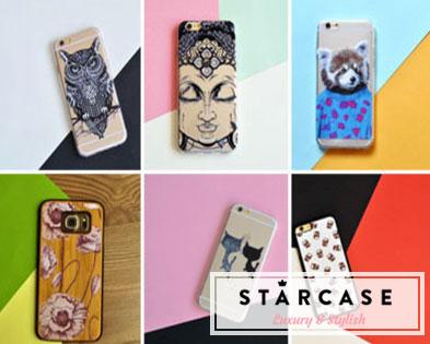 starcase11